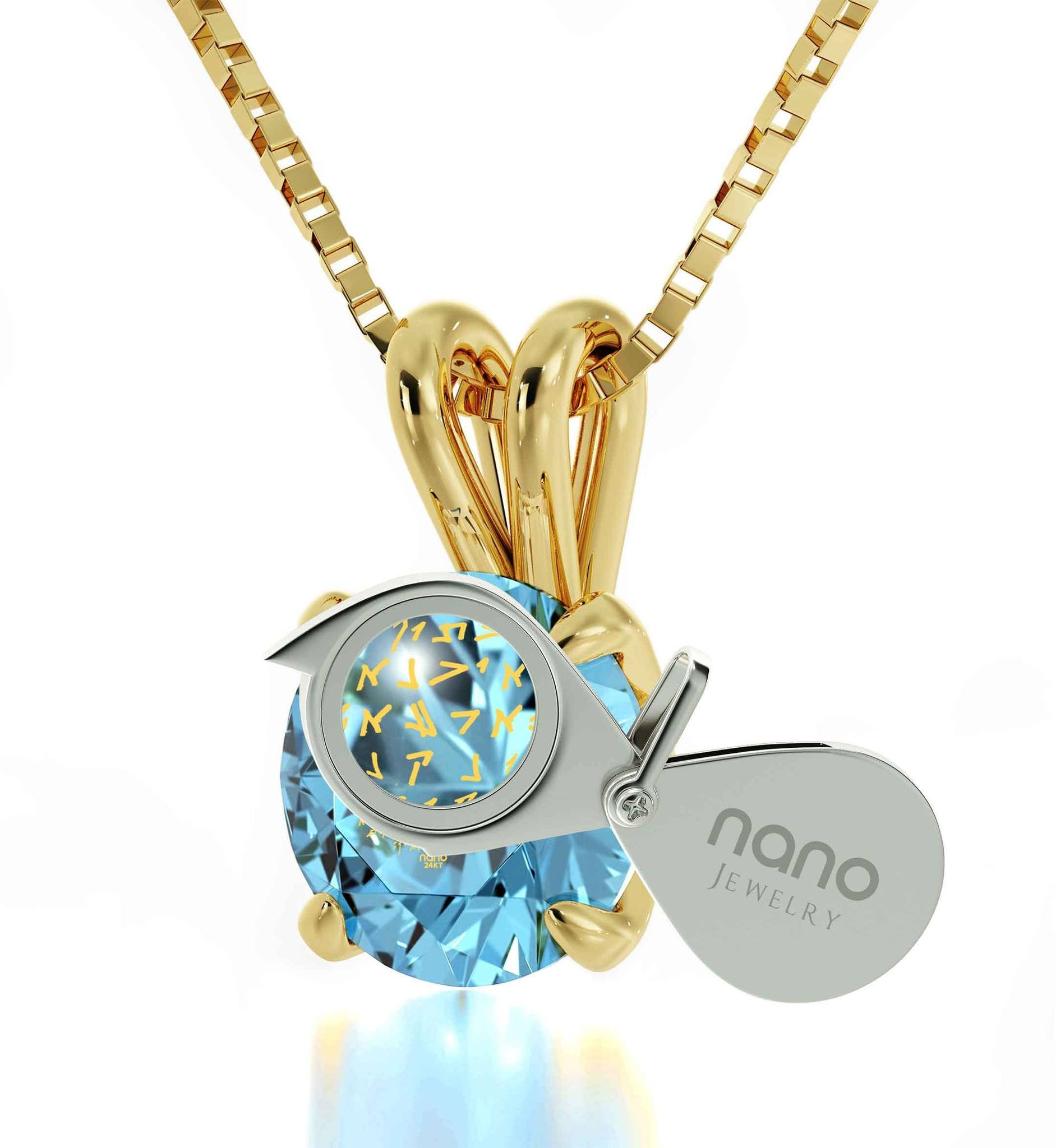 """""Our Father"" in Aramaic, Cool Presents for Christmas, Religious Gifts for Women, Solitaire Diamond Necklace, by Nano Jewelry"""
