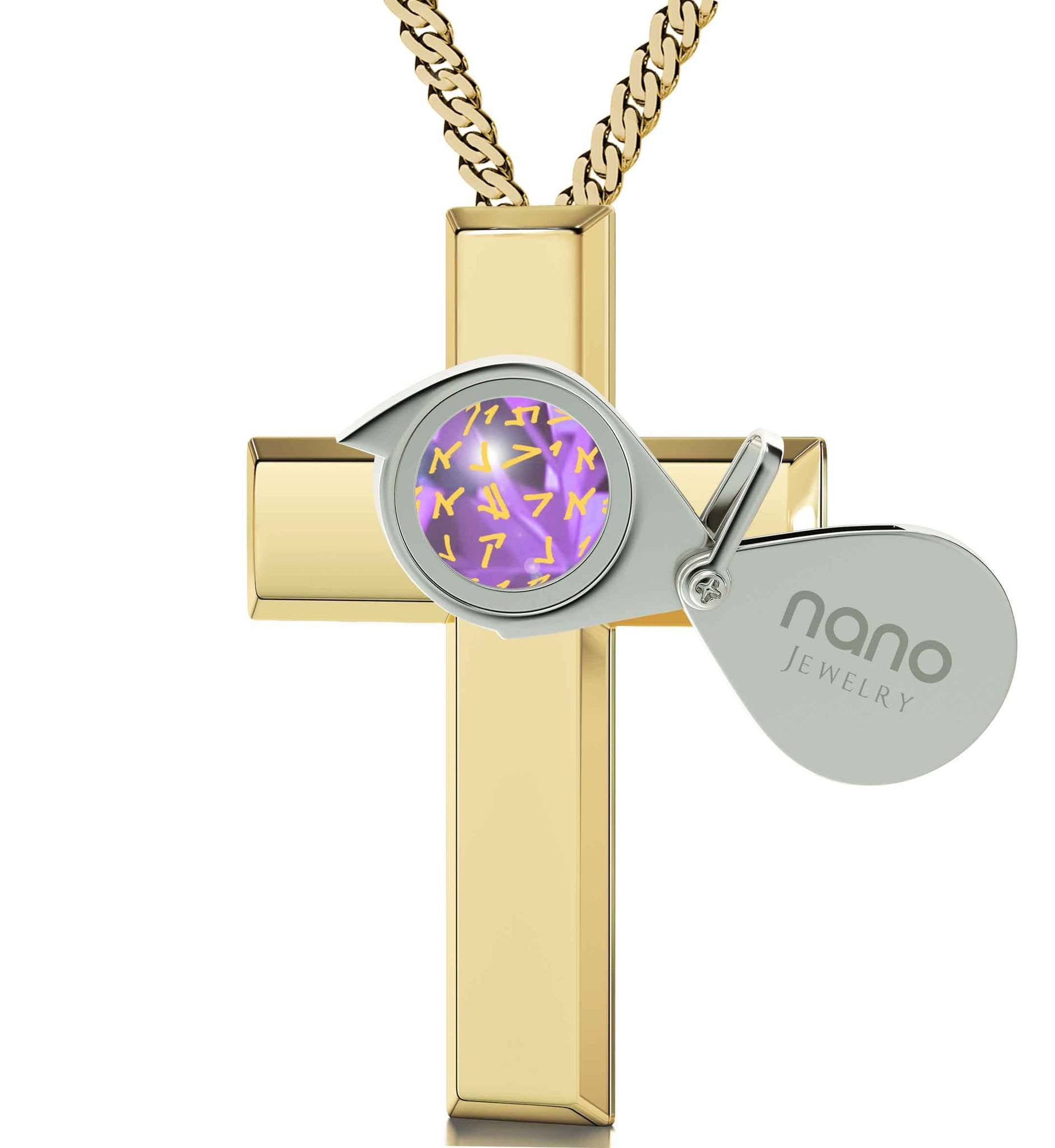 """The Lords Prayer in Aramaic, Christmas Gifts for Best Friend Female, Presents for Grandma, Swarovski Jewelry, by Nano"""