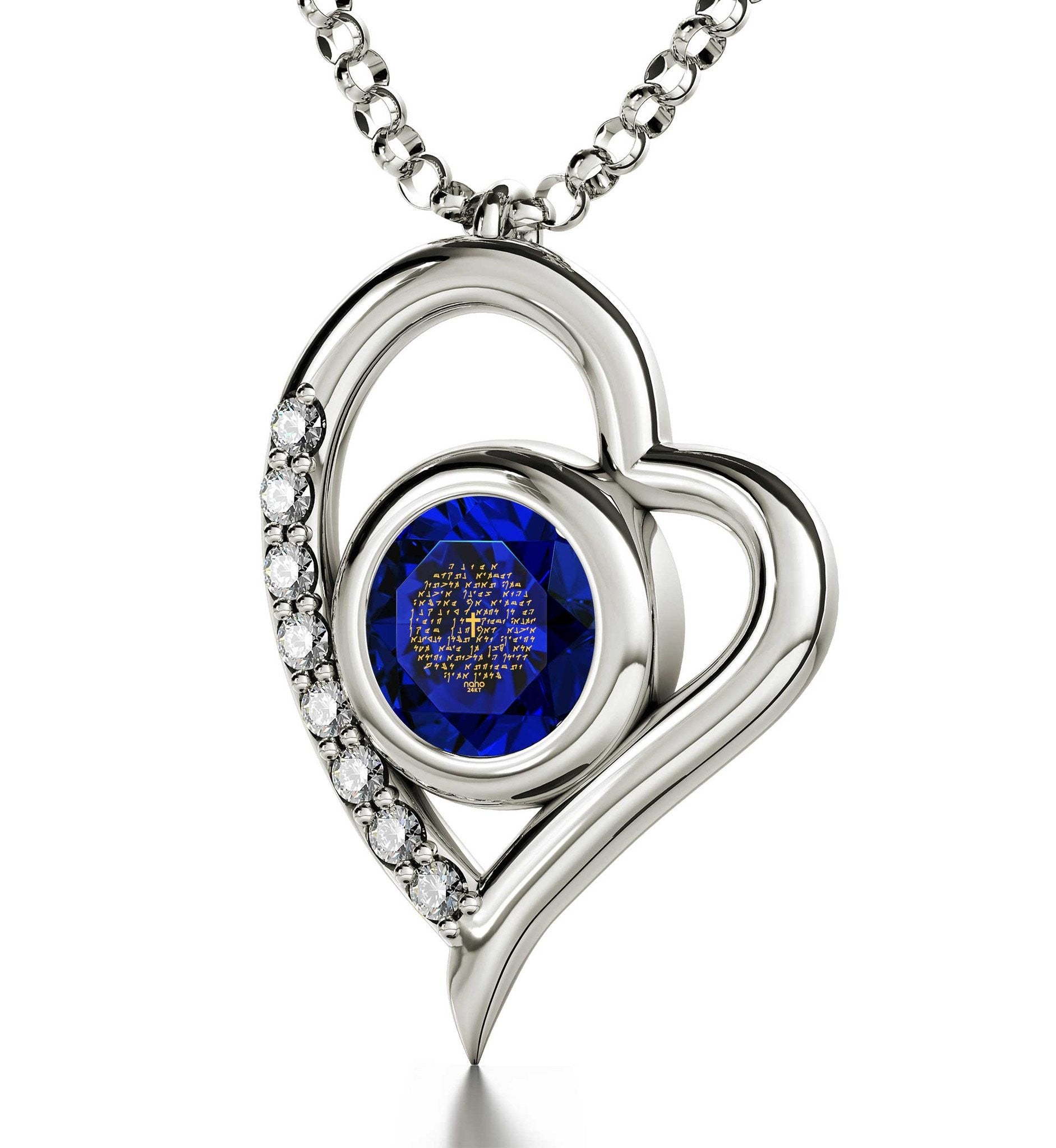 """""Our Father"" Inscribed in Aramiac, Heart Necklaces for Girlfriend, Christmas Presents for Mum, Lord's Prayer Necklace """