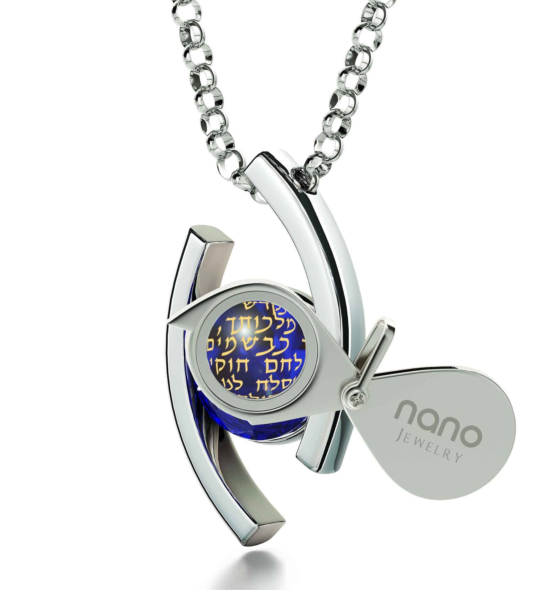"""The Lord's Prayer in Hebrew, Cool Presents for Christmas, Religious Gifts for Women, Swarovski Crystal Necklace """