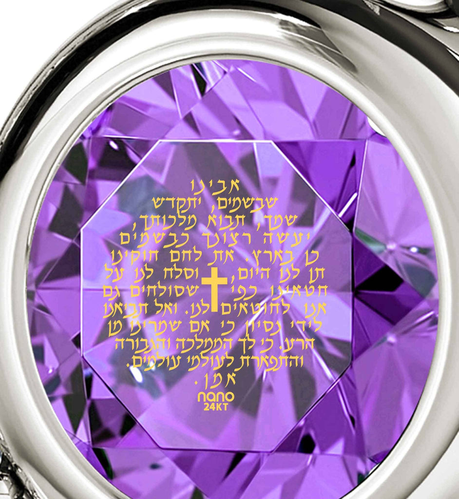 """The Lord's Prayer in Hebrew, Gifts for Best Friend Woman, Birthday Presents for Mum, Rhodium Jewelry"""