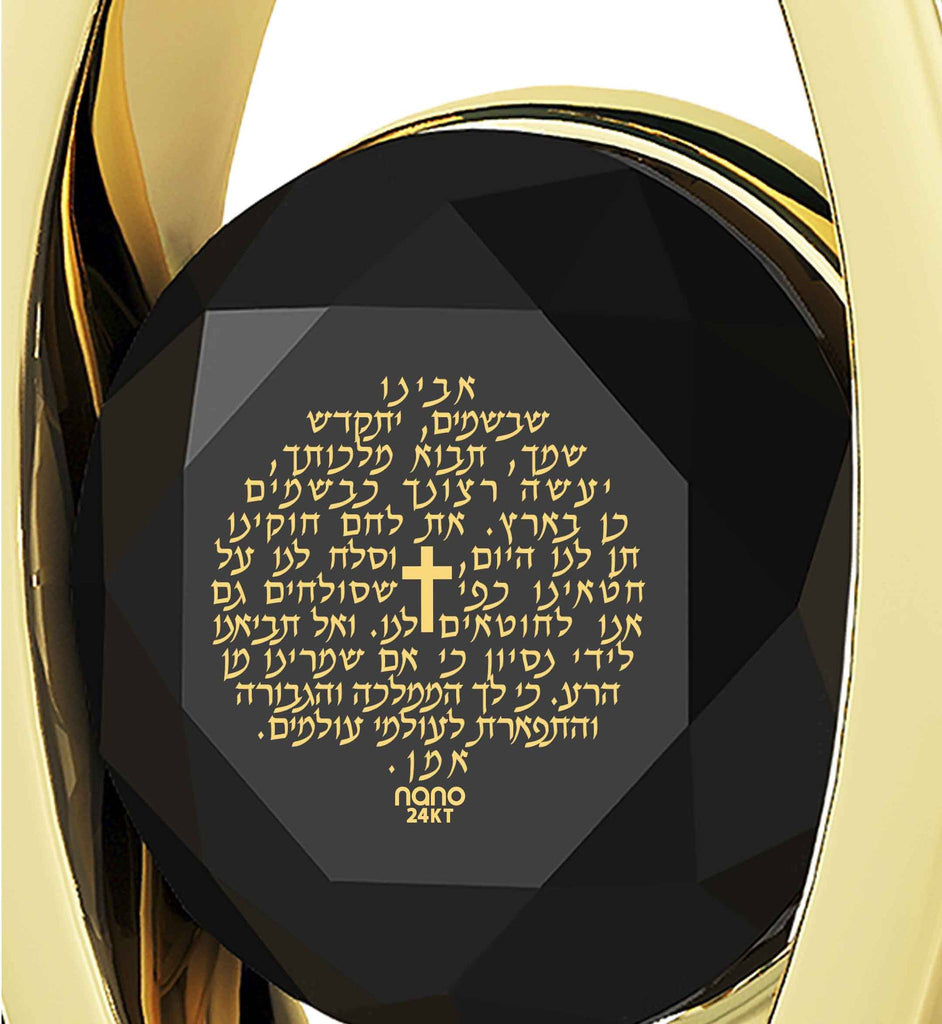 """The Lord's Prayer in Hebrew, Gold Pendants for Womens, Gift for Wife Anniversary, Small Diamond Necklace, by Nano Jewelry"""