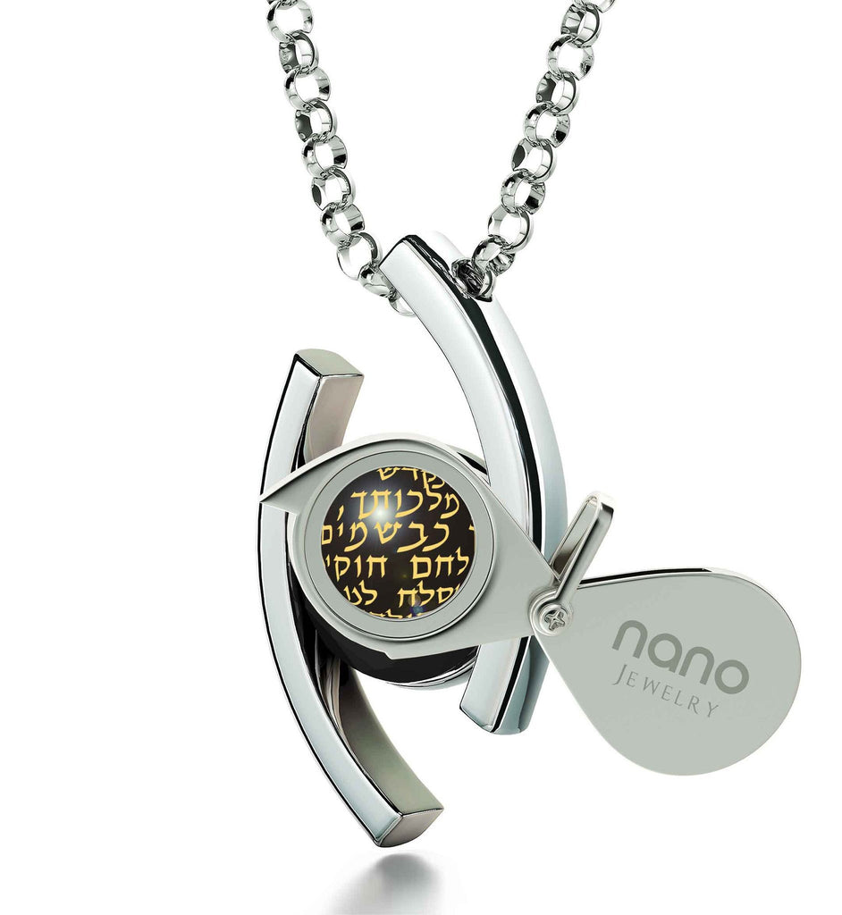 """The Lord's Prayer in Hebrew, Gold Pendants for Womens, Gift for Wife Anniversary, Small Diamond Necklace"""