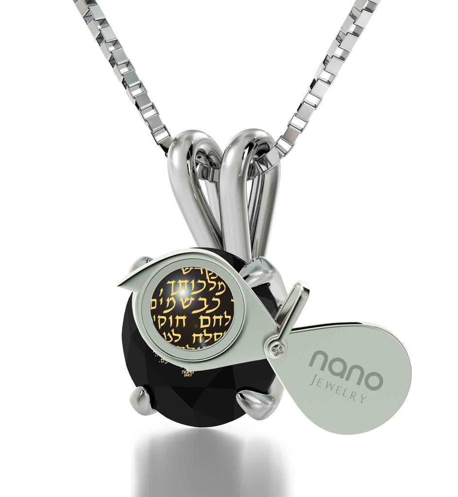 """The Lord's Prayer in Hebrew, What to Get Girlfriend for Birthday, Best Womens Gifts, Swarovski Jewelry, by Nano"""