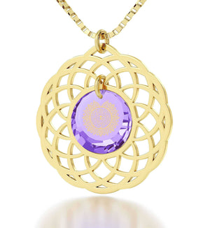 """Our Father: Gold Pendants for Womens, Gifts for Best Friend Woman, Christian Jewelry for Women"""