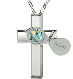 """The Lords Prayer in Hebrew, Christmas Present Ideas for Mum, Good Gifts for Girlfriend, Silver Cross Necklace Womens"""