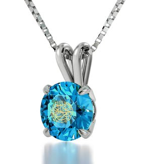 The Value of Knowledge Is The Highest Value: Valentines Gifts for Her, Best Presents for Women, Real Sterling Silver Jewelry