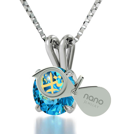 The Value of The Knowledge Is The Highest Value: Top Womens Gifts, Ladies Christmas Presents, Blue Topaz Jewelry, Nano Jewelry