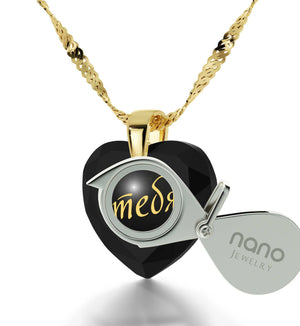 Top Gifts for Wife, Gold Chain with Pendant, Love in Russian, Xmas Gift Ideas for Her, Nano Jewelry