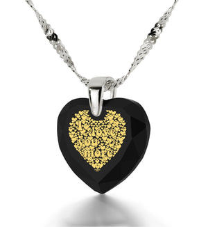 """Top Gifts for Wife,""I Love You More"", 24k Engraved, Creative Birthday Ideas for Girlfriend, Nano Jewelry"""