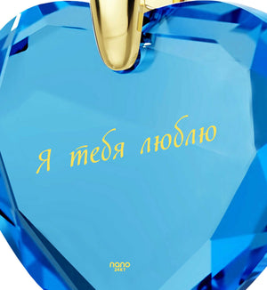 Top Gifts for Wife, Love in Russian, 14k Necklace, Blue Stone Jewellery, Nano