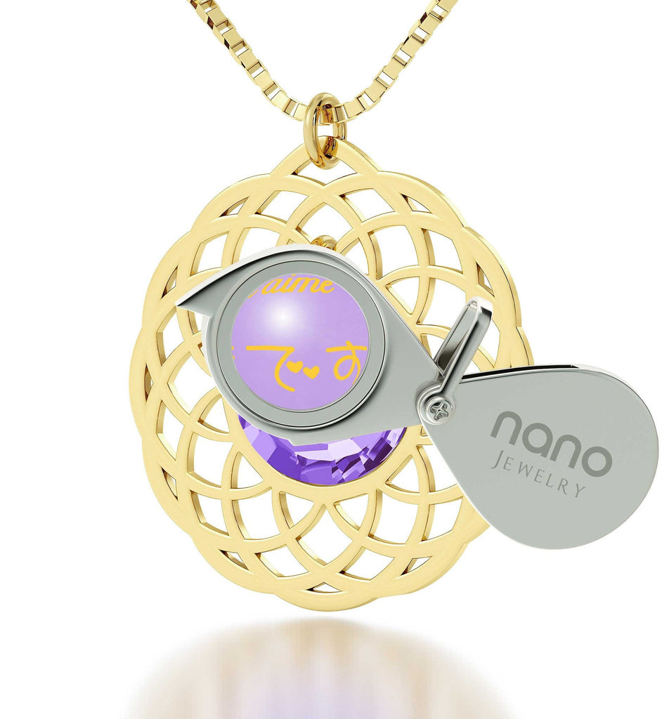 Top Gifts For Wife, Meaningful Necklaces, What's my Love Language, Nano Jewelry