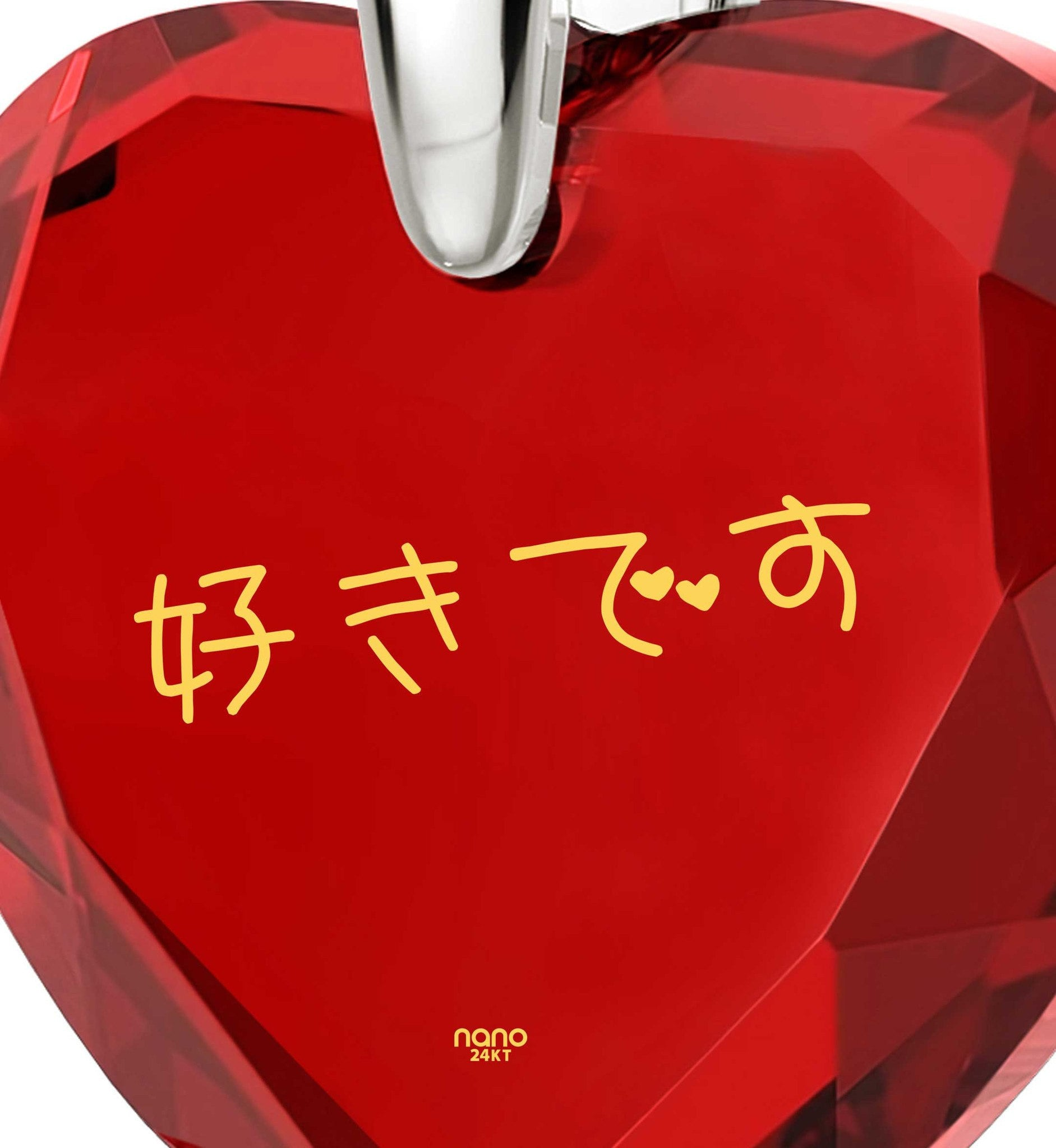 "Top Womens Gifts, Red Heart Necklace,""I Love You"" in Japanese, Birthday Ideas for Wife, Nano Jewelry"
