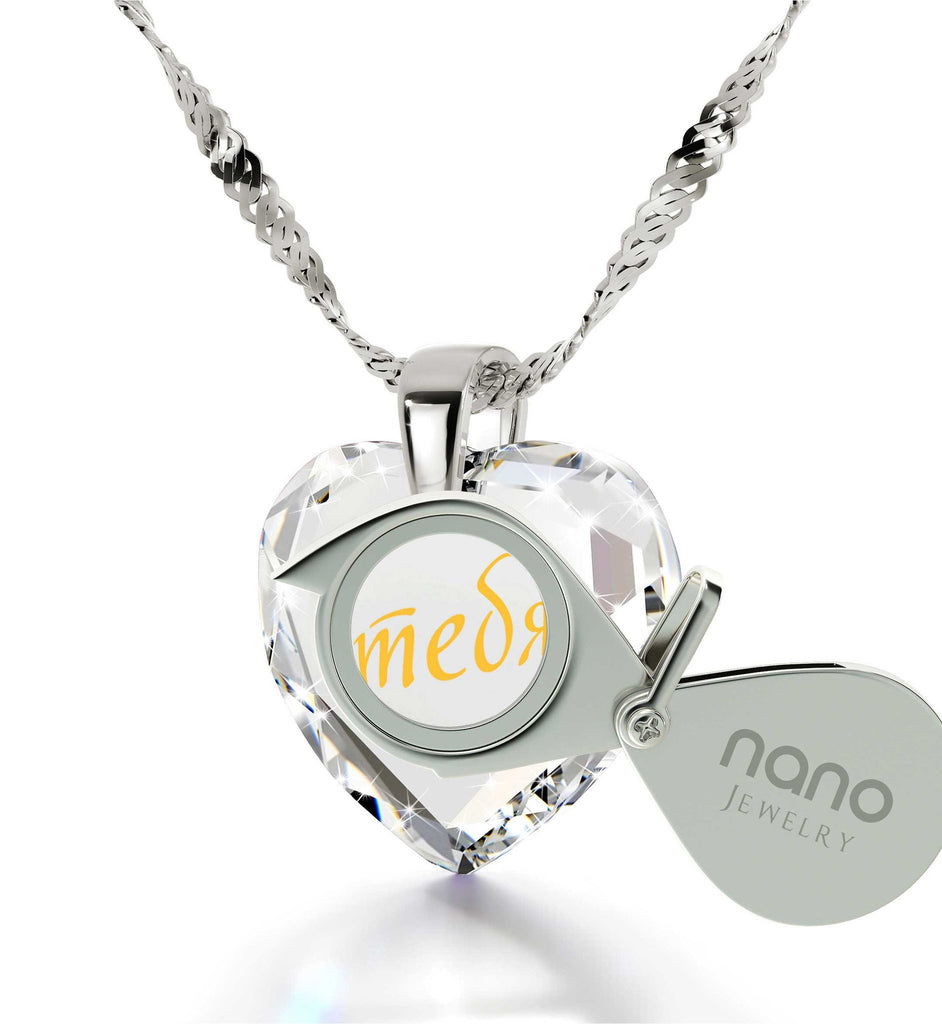 "Top Womens Gifts,""I Love You"" in Russian, 14k White Gold Necklace for Women, Nano Jewelry"