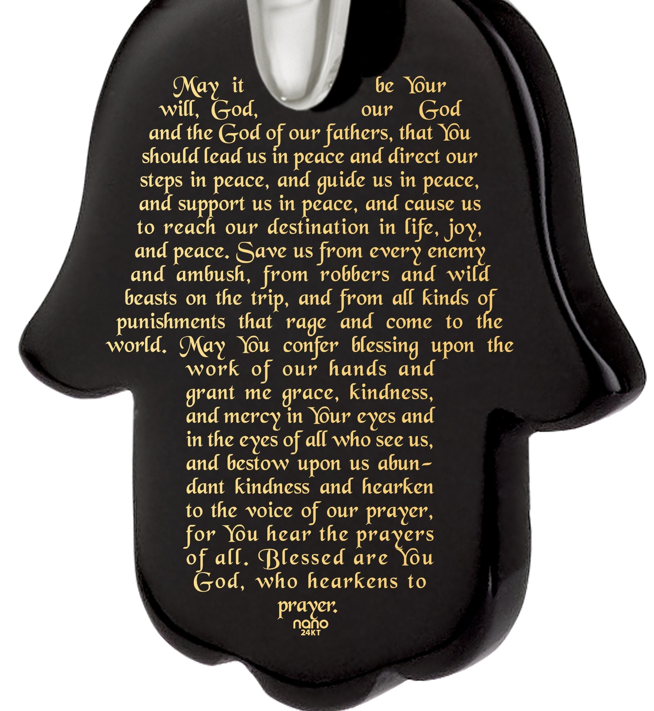 """Traveler's Prayer"": Jewish Hamsa Necklace, Jewish Store, Onyx Jewelry Nano Jewelry"