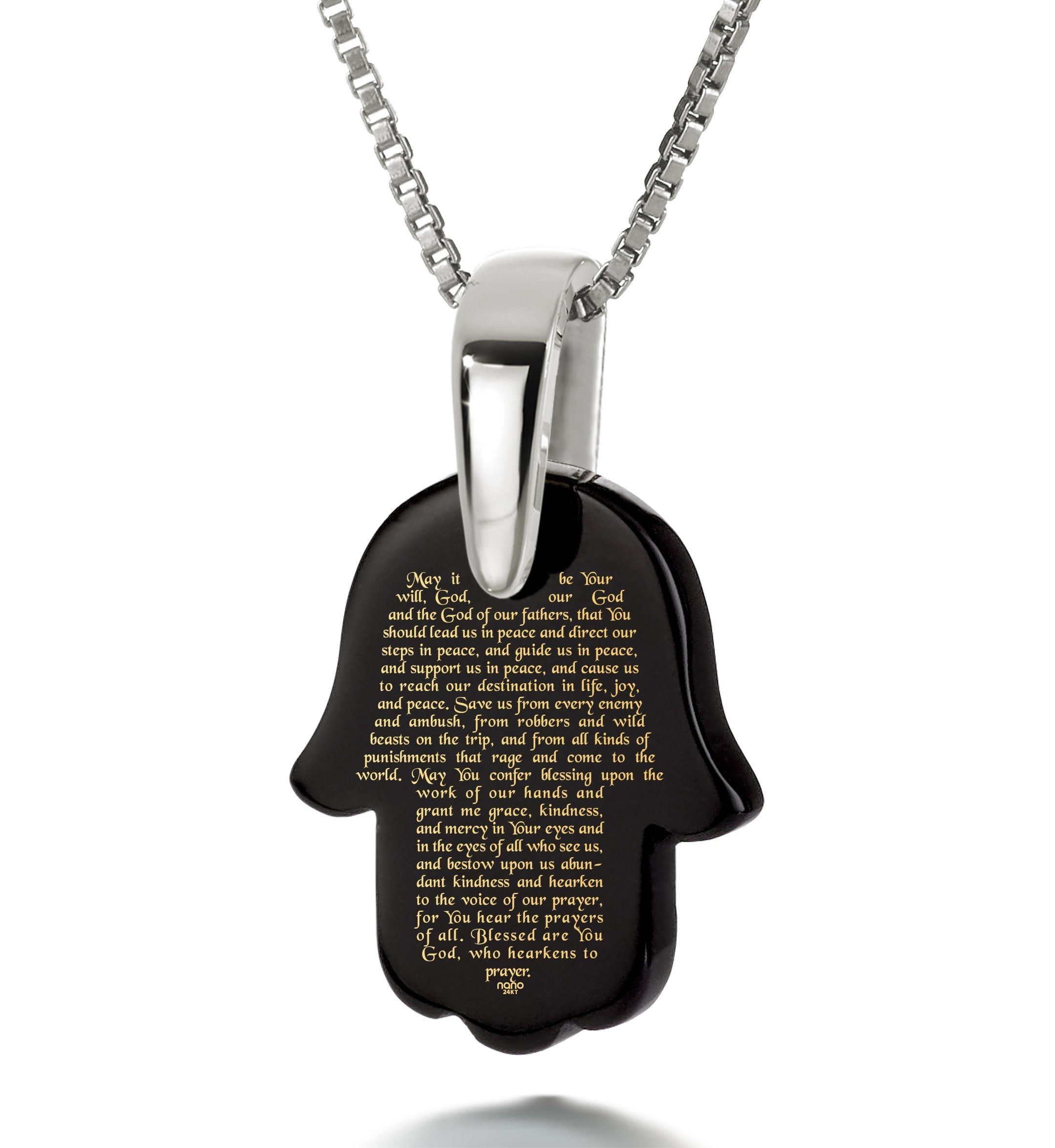 """Traveler's Prayer"": Judaica Gifts, Presents for Travellers, Long 14k White Gold Necklace, Nano Jewelry"