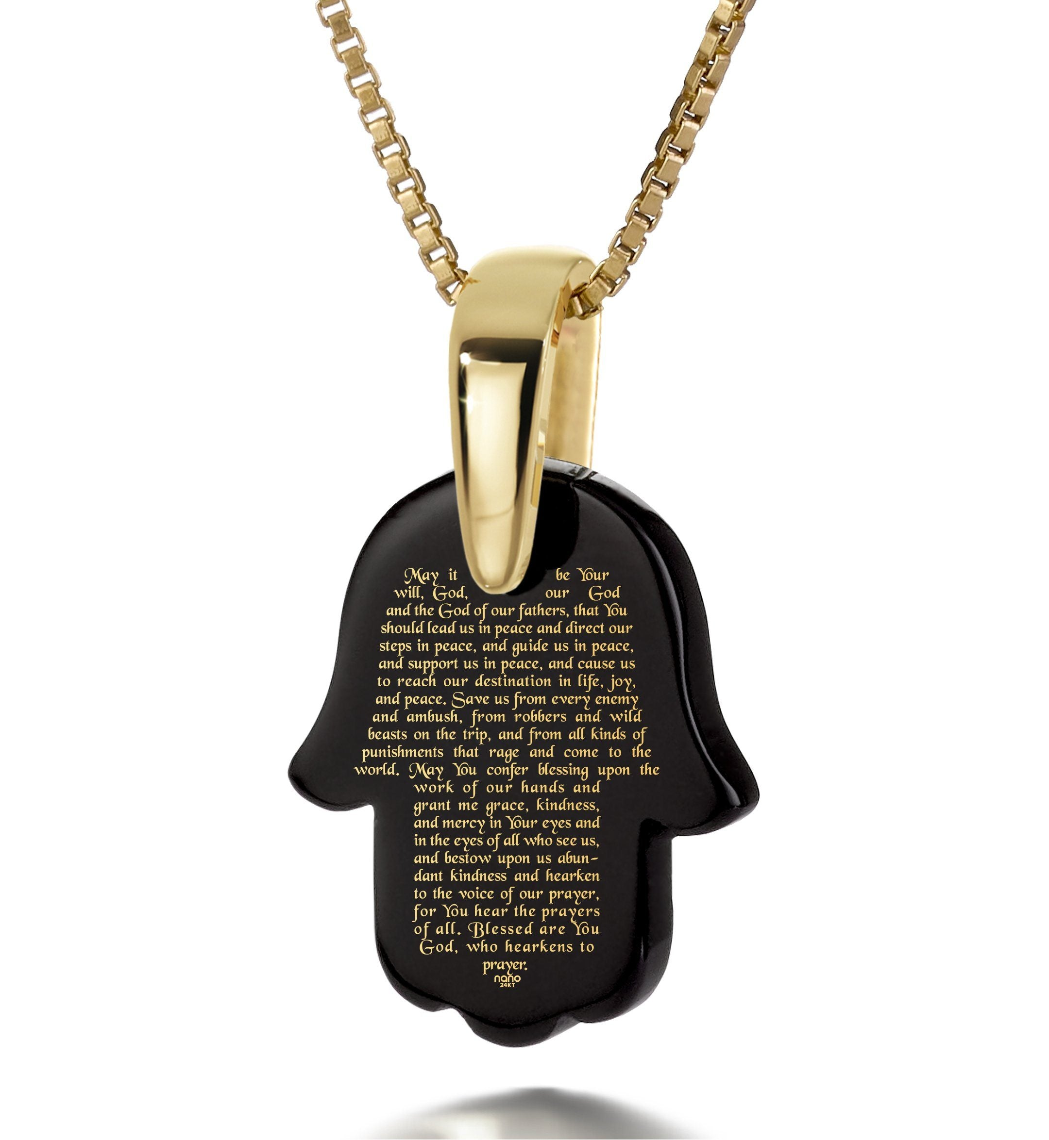 """Traveler's Prayer"": Judaica Gifts, Presents for Travellers, Long Gold Necklace, Nano Jewelry"
