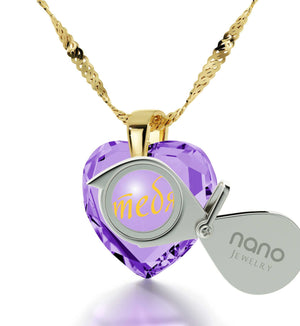 "Unusual Xmas Gifts, Russian Language for ""I Love You"", Meaningful Necklaces, Nano Jewelry"