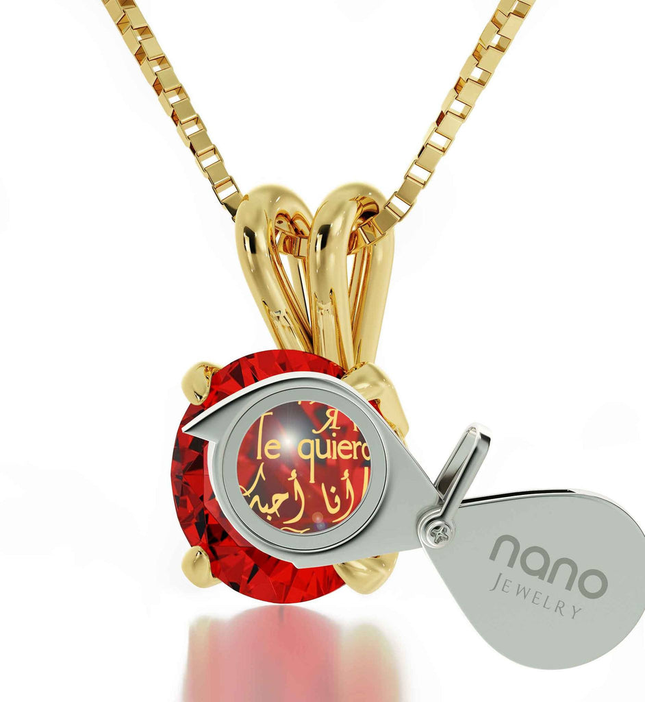 "Valentine's Day Gifts for Wife, ""Je T'aime"", ""I Love You"" Engraved in 24k, Girlfriend Christmas Presents by Nano Jewelry"