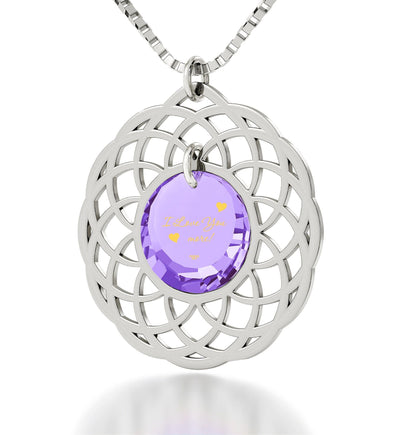 """Necklace for Girlfriend,""I Love You More"" Engraved On Violet CZ, Gift Ideas for Women, Silver Jewelry"""