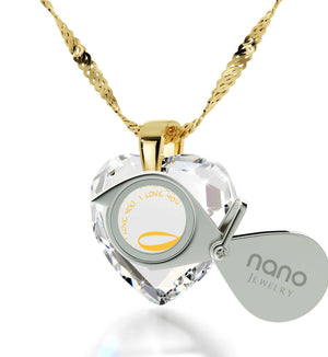 Good Anniversary Gifts for Her, Infinity Jewelry, Heart Necklaces for Girlfriend, Christmas Present Ideas for Wife by Nano