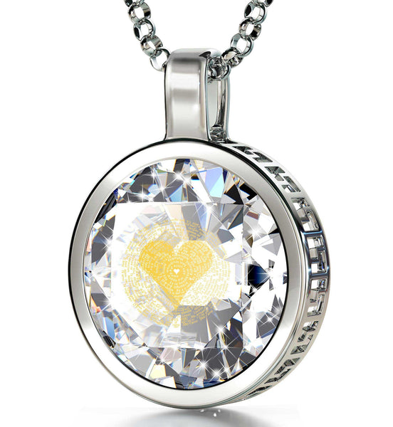 Valentine's Day Gifts for Wife, Engraved Necklaces, Fine 14k White Gold Jewelry, Good Presents for Girlfriend