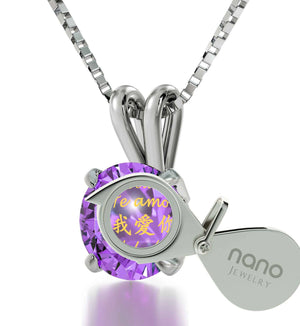 "Gift for Wife Birthday: ""Ti Amo"", CZ Purple Stone, What to Buy Your Girlfriend for Christmas by Nano Jewelry"