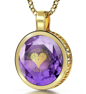 "Best Jewelry for Valentine Day: ""I Love You"" in All Languages - Round - Silver Gold Plated - Nano Jewelry"