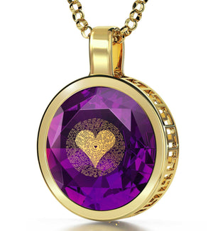 "Valentine's Day Jewelry Specials: ""I Love You"" in All Languages - Round - Silver Gold Plated - Nano Jewelry"