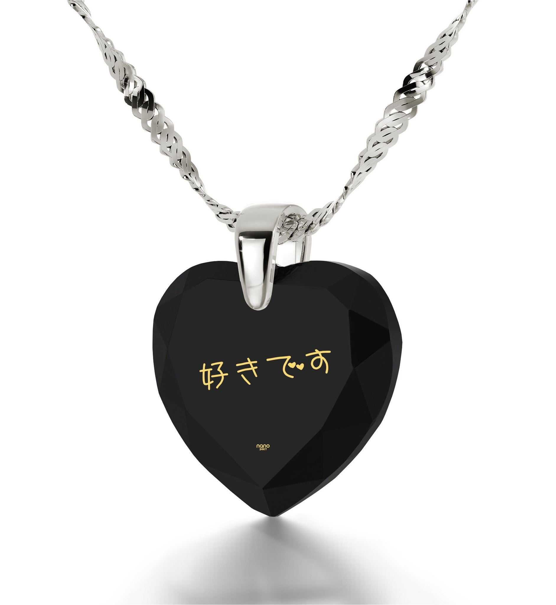 "Valentines Day Presents:""I Love You""in Japanese Written In 24K Gold, Heart Necklace, Good Christmas Gift For Girlfriend"