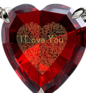 "Good Anniversary Gifts for Her, ""I Love You"" in 120 Languages, CZ Red Heart, What to Get Girlfriend for Birthday"