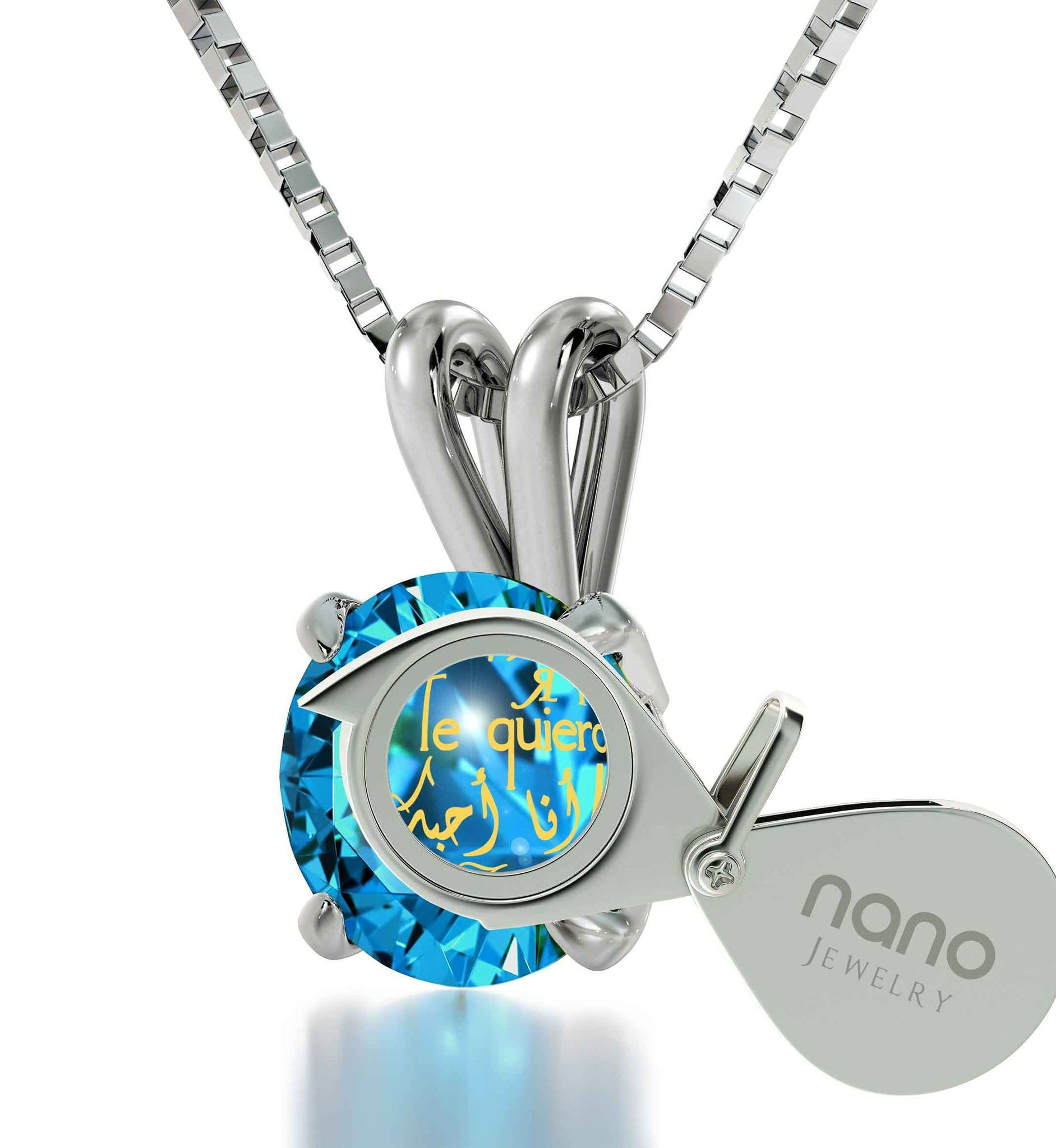 "Great Gifts for Wife: ""Ti Amo"", Dainty 14k White Gold Necklace, Girlfriend Christmas Presents by Nano Jewelry"