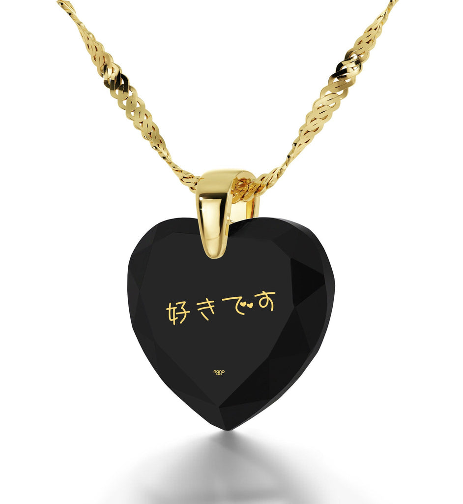 "Valentines Presents for Her,""I Love You"" in Japanese, Heart Necklaces for Women, Nano Jewelry"