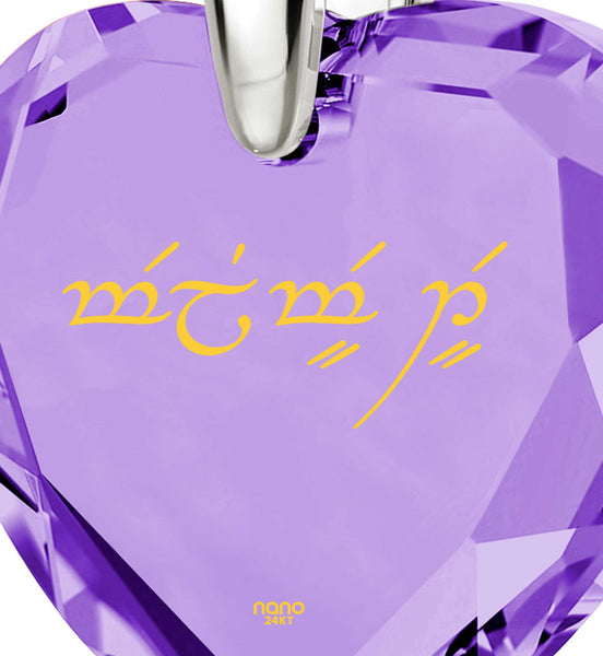 "Valentines Presents for Her, Purple Pendant, ""I Love You"" in Elvish, Great Gifts for Wife, Nano Jewelry"