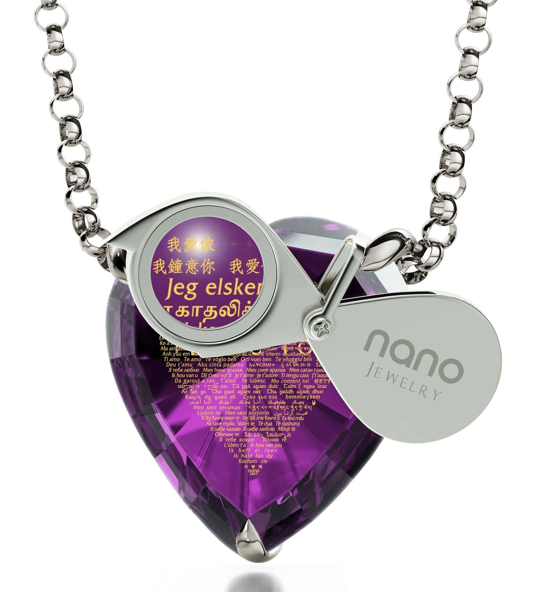 "Unique Gift for Girlfriend: ""I Love You"" in All Languages - Heart - Nano Jewelry"