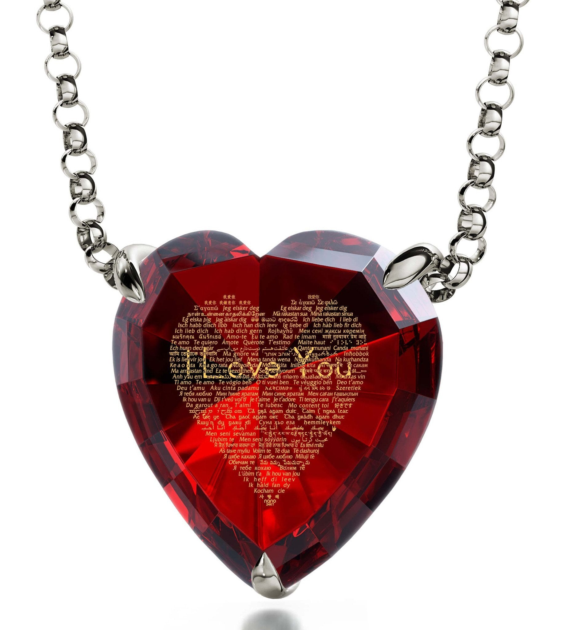 "What to Buy My Girlfriend for Christmas, ""Je T'aime"", CZ Red Heart, Awesome Valentines Day Gifts for Her by Nano"