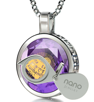"Valentines Day Present Ideas for Her: ""I Love You"" in 120 Languages - Round - Nano Jewelry"
