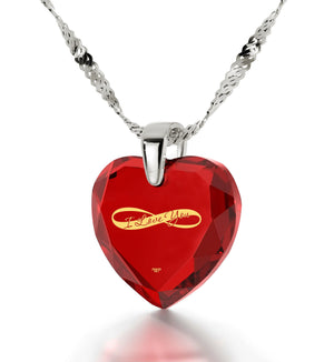 "What to Get Girlfriend for Christmas, Light Garnet, 24k ""I Love You Infinity"" Imprint, Great Gifts for Wife, by Nano Jewelry"