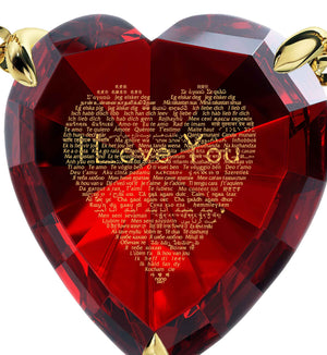 "Valentine'S Day Gifts for Her Jewelry: ""I Love You"" in All Languages - Nano Jewelry"