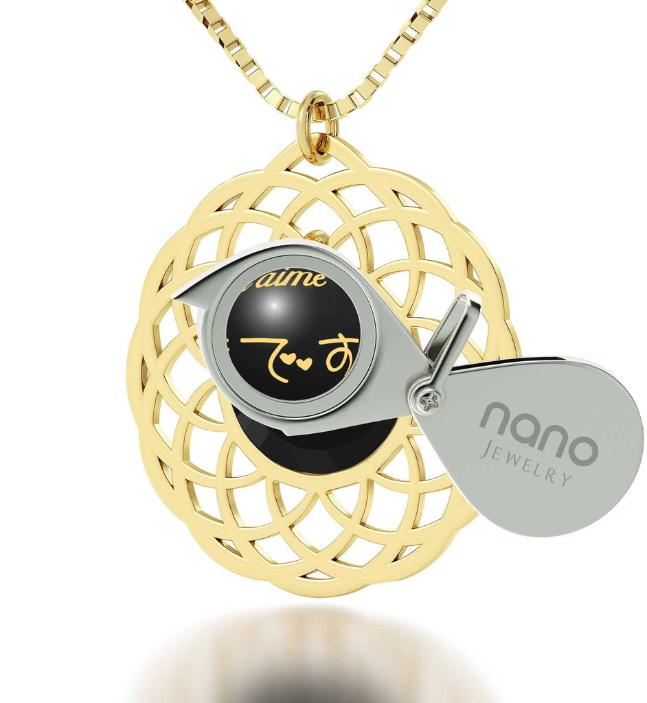 "What To Get Wife For Christmas,""I Love You"" in 12 Languages, Best Jewelry Brands, Nano"