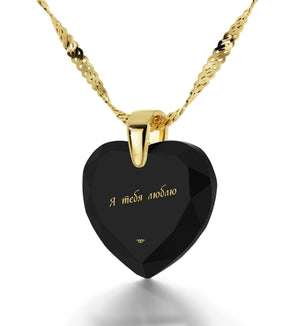 What to Get Wife for Christmas, Love in Russian, 14k Gold Necklace for Women, Nano Jewelry