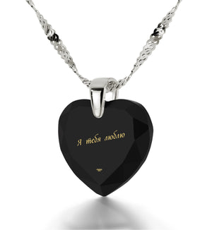 What to Get Wife for Christmas, Love in Russian,Womens White Gold Necklace, Nano Jewelry