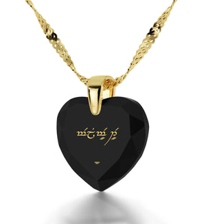 "Whats My Love Language: ""I Love You"" in Elvish, Meaningful Necklaces, Nano Jewelry"