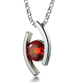 """Awesome Valentines Day Gifts for Her,""TiAmo"", Red Stone Jewelry,Best Christmas Present for Girlfriend by Nano"""