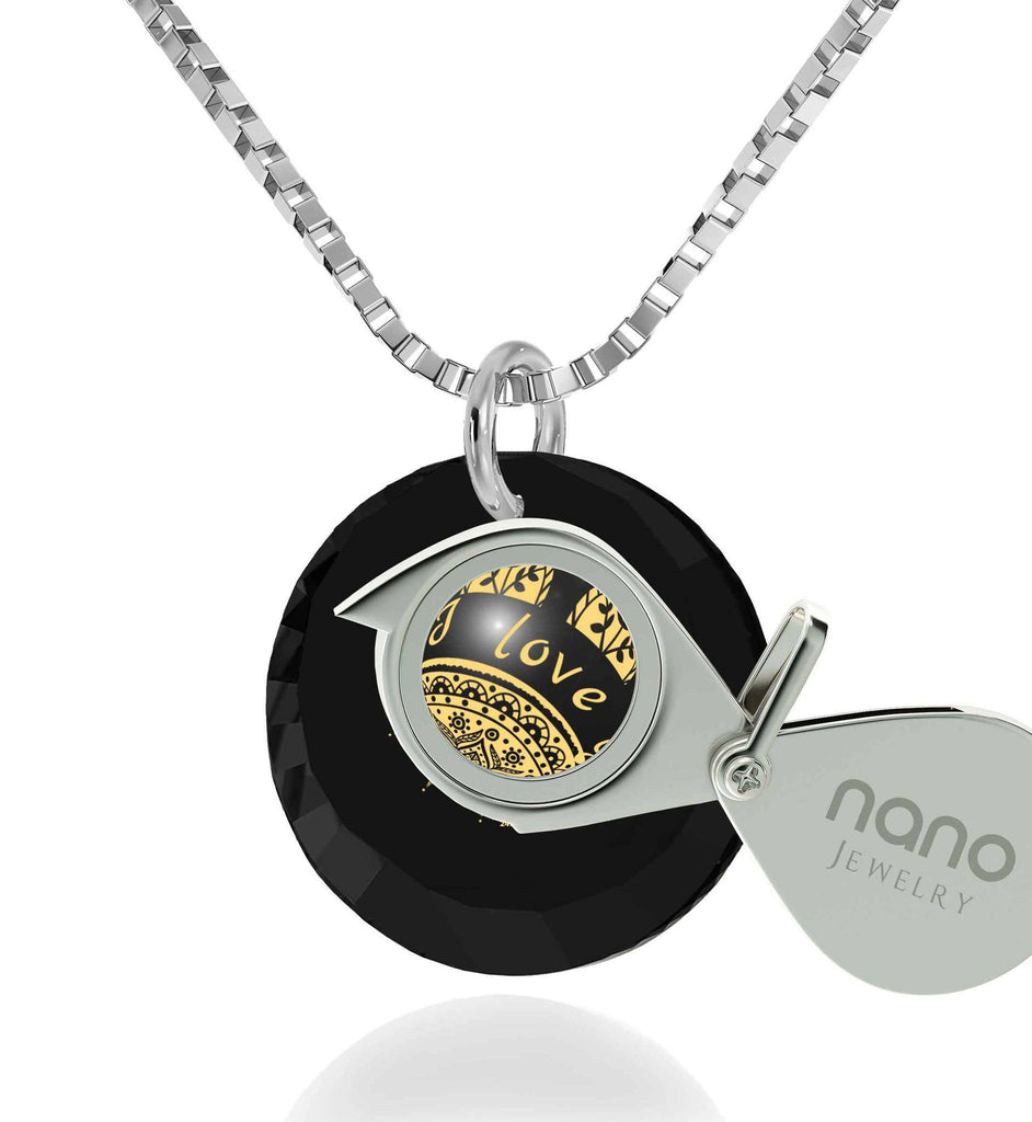 """Birthday Surprises for Her, ""I Love You to the Sun and Back"", Womens 14k Necklace, Girlfriend Christmas Gifts by Nano"""