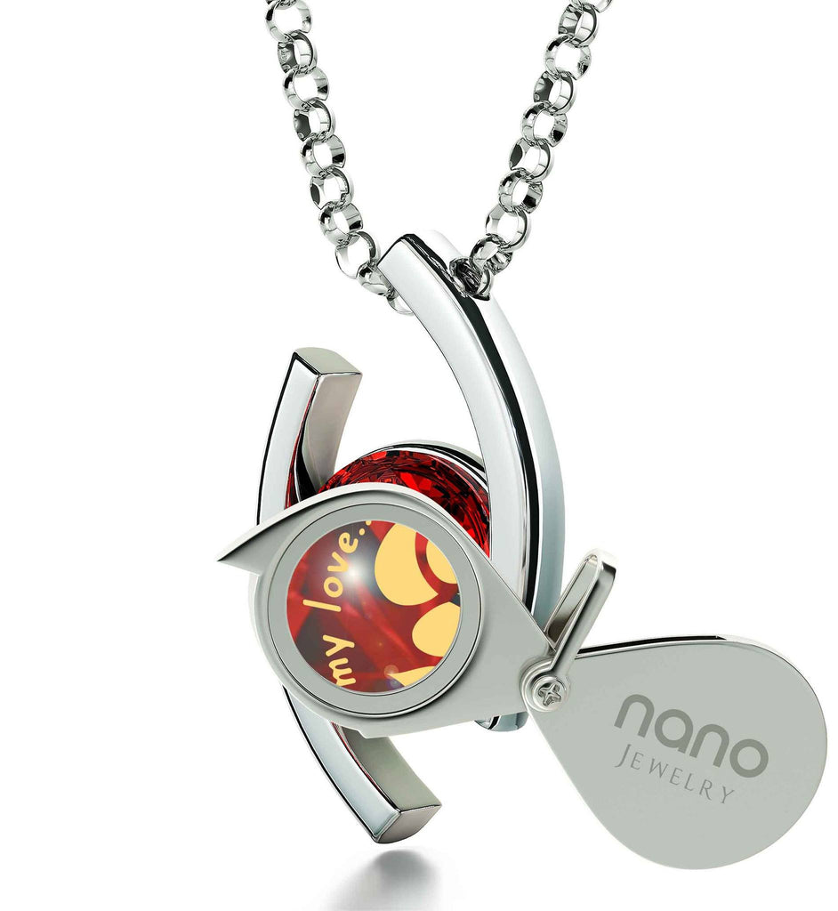 """Womens Christmas Ideas,""Take My Love..."" Sterling Silver Necklace, Great Gifts for Wife, by Nano Jewelry"""