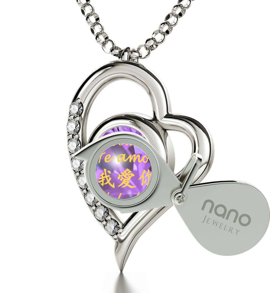"What to Get Girlfriend for Birthday: ""Te Amo"", Heart Shaped Necklace, Great Valentines Gifts for Her by Nano Jewelry"