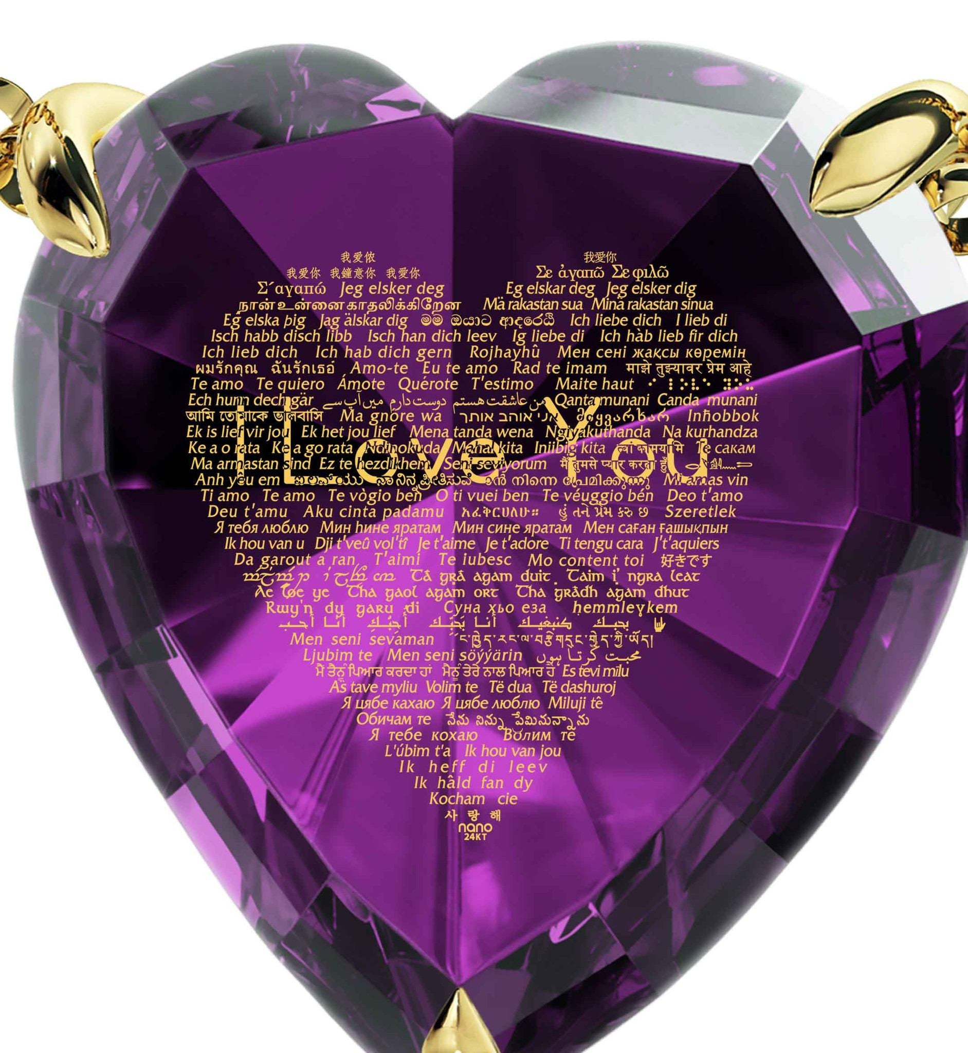 "Birthday Surprises for Her, ""I Love You"" in 120 Languages, CZ Purple Heart, Good Valentine Gifts for Girlfriend"