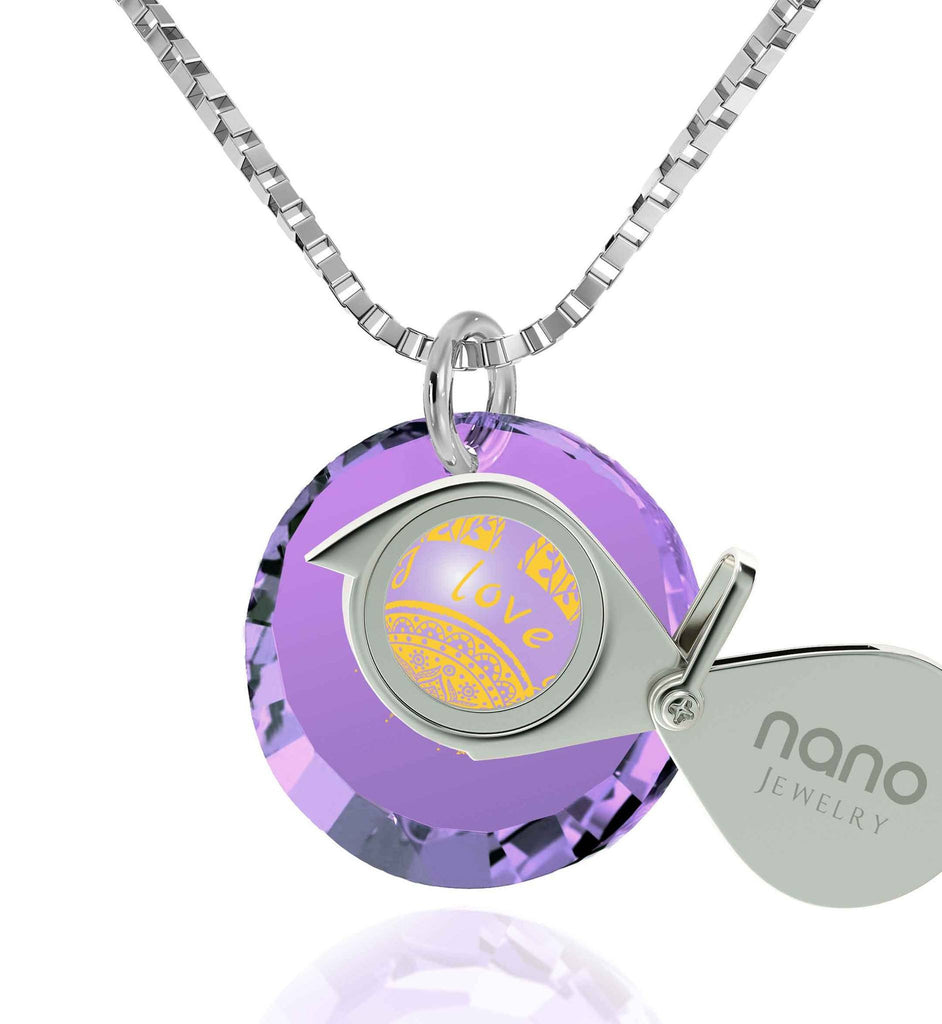 """Cute Necklaces for Her, CZ Purple Stone, Women's 14k White Gold Jewelry, Valentine Gifts for Girlfriend by Nano"""