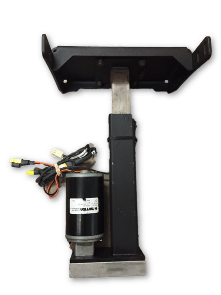 Invacare TDX SP Motion Concepts Seat Elevate Actuator | 1147503, 73058-001
